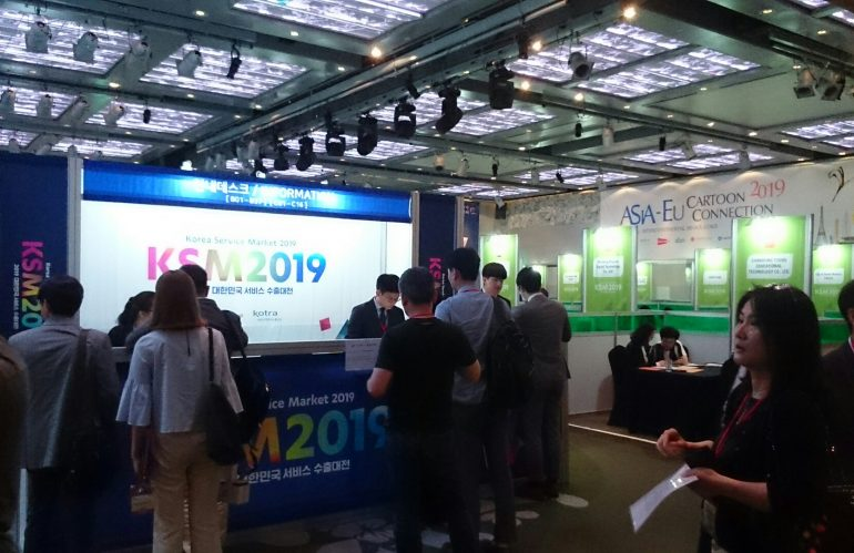 Korea Service Market 2019