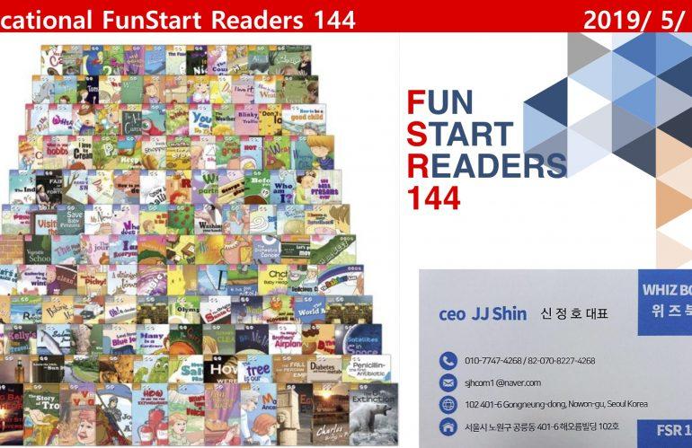 【企業様ご紹介】英語を親しめるオールインワン教材セット! WHIZ BOOKS(ウィズブックス)社