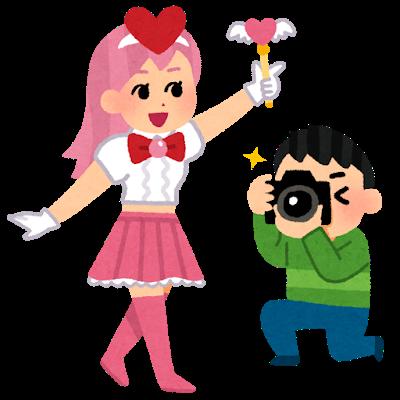 【コスプレイヤー様限定】ゼロナインと一緒に写真を撮ってください!
