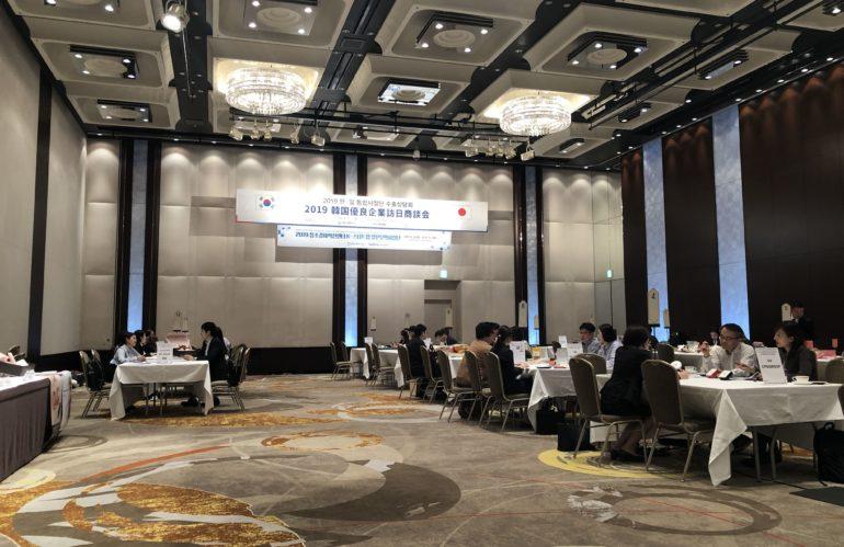 2019韓国優良企業訪日商談会